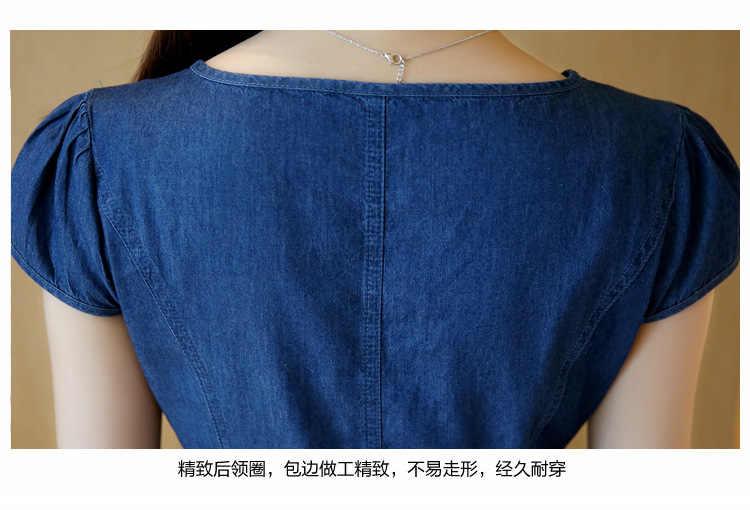 Для женщин платье из джинсовой ткани 2018 Лето Мини сексуальное платье из джинсовой ткани тонкий Повседневное Bodycon платья-туники плюс Размеры женская одежда A23