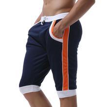 Новые летние спортивные шорты для отдыха, мужские брюки, эластичные Брендовые мужские шорты для спортзала, мужские Модные быстросохнущие штаны для дома