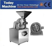 industrial coffee bean grinder
