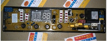 Free shipping 100% tested for washing machine Computer board 11210662 NCXQ-0622 control board motherboard on sale