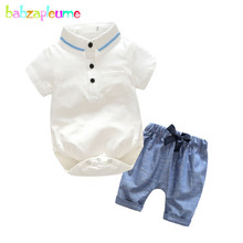 2PCS/Summer Baby Boys Clothes Set Fashion Casual Short Sleeve T-shirt+Pants Gentleman Romper Infant Suit Newborn Clothing BC1311