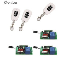 Sleeplion Sleeplion Home AC 220V 10A 1CH Relay 3 3 Key RF Wireless Remote Switch Transmitter