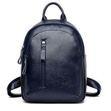 Дамы рюкзак кожаный Для женщин рюкзак элегантный дизайн школьная сумка для подростков модная одежда для девочек кожаные женские Рюкзаки мягкая сумка