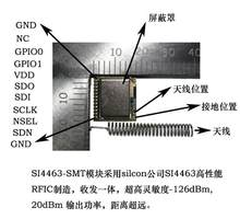 Ultra small SI4463 wireless module / long distance / si4432 / through the wall king / si4463 / 915M / 2000 meters(China)