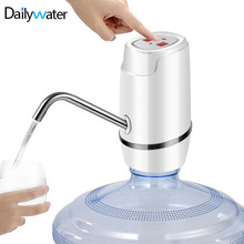 5 Gallon Water Bottle Dispenser Portable Intelligent Wireless Electronic Drinking Pump With 0.3L 1.8L Quantitative Switch
