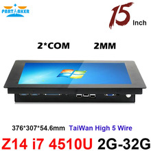Partaker Elite Z14 15 Inch Taiwan High Temperature 5 Wire Touch Screen Intel Core I7 Mount PC With Touch Screen 2MM Thin Panel