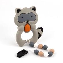 TYRY.HU 1x cuentas de silicona mordedor bebé juguetes de dentición de silicona Bpa gratuito dentición personalizada collares mordedor de silicona mapache