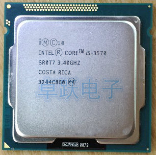 Lntel I5 3570 CPU Processor Quad-Core 3.4Ghz //L3=6M//77W Socket LGA 1155 Desktop CPU I5-3570 Working 100/%