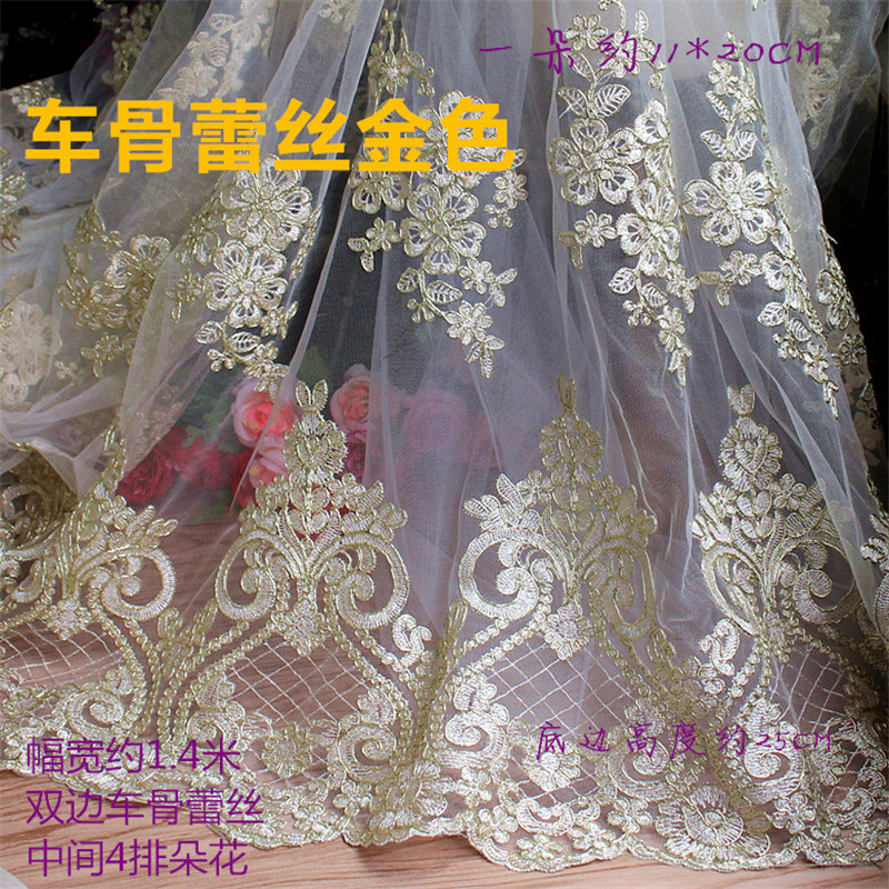 2MX135cmGold Flower Mesh Embroidery Lace Cording Fabric Cheongsam Performance Fabric Tulle Embroidery Fabric LJ0089