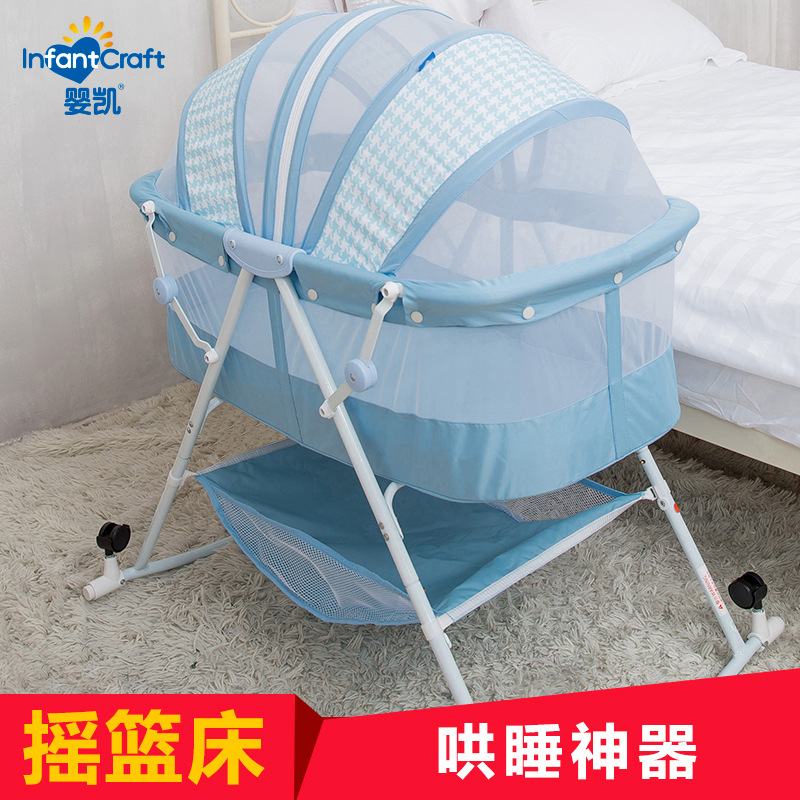 Baby Kai Bed, Supplies, Cradle Multi-function Children's Table, Folding One Can Be Oem export portable folding newborn cradle multi function baby bed game bed table boy