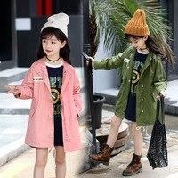 Children S Colthing Korean Style Girl Jacket For Spring Autumn 2017 New Children Outerwear Girls Princess