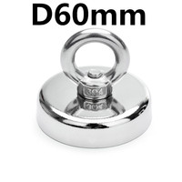 1pcs Neodymium magnet super strong powerful salvage hook fishing Magnet Circular Ring permanent holder deap sea equipment N35