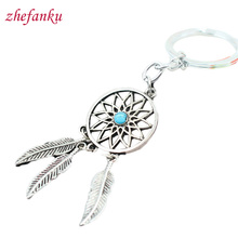 2017 Dream Catcher Key Chain Ring 1 Pcs  New Hot Ancient Silver Color Dreamcatcher Keychain Leaf  With Feather Tassel