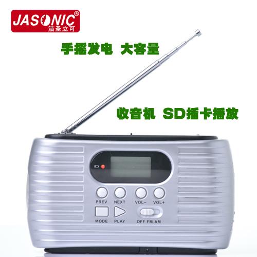 Speaker portátil Rádio Dínamo rádio multifunções idosos nunca cartão de energia Solar