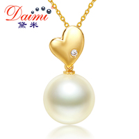 DAIMI 11 12mm South Sea Pearl Pendant White With A Little Gold Color 14k Yellow Gold