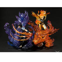 23cm Anime Uzumaki Naruto Kurama kyuubi PVC Action Figure Zero Uchiha Itachi Fire Sasuke Susanoo Relation Collection Model Toy