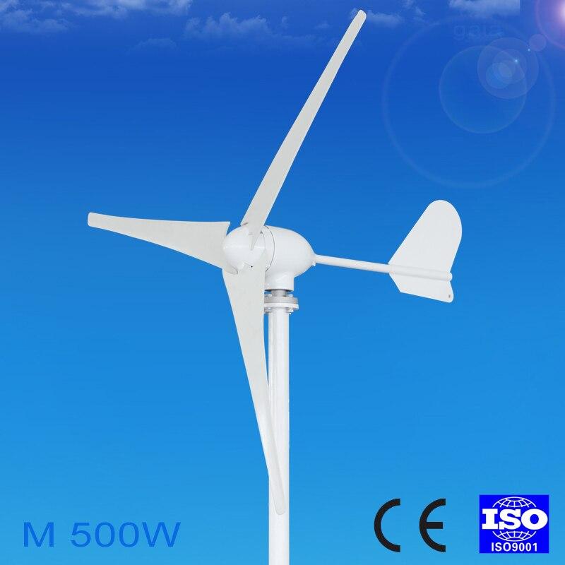 500W Wind Turbine Generator 24V 2.5m/s Low Wind Speed Start 3 blade 750mm windmill