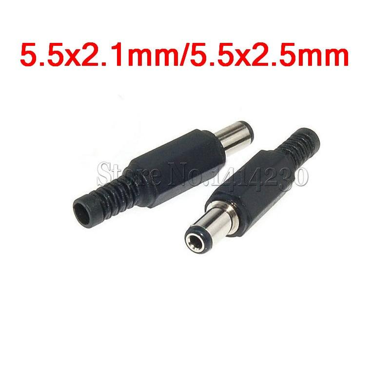 10 pces tomada elétrica masculina DC-022 DC-005 DC-022B tomada dc 5.5x2.1mm 5.5*2.1 5.5x2.5mm 5.5x2.5mm 5.5x2.1 * mm