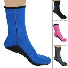SLINX Анти-Царапины мужские и женские носки для дайвинга пляжная обувь высокие эластичные гидрокостюм Нескользящие теплые Подводные носки для купания