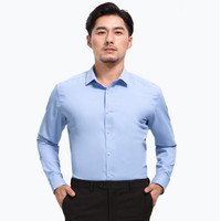New Arrival Men Shirt Poor Color Groom Shirt Long Sleeve Tailor Made Groomsman Wedding The Interview