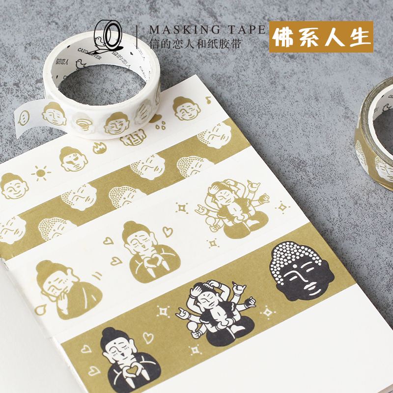 Buddha 1Pcs\ DIY Cute Creative Fun Retro Personality Decorative Tape Diary Calendar Scrapbook Student Stationery Office Supplies