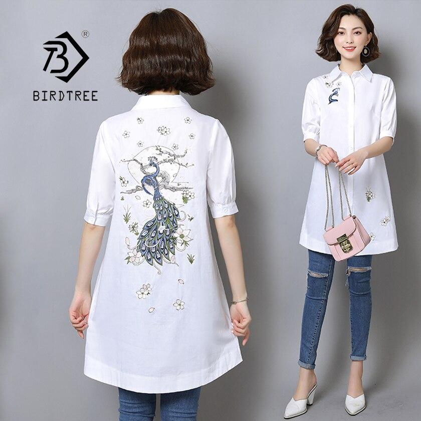 Women Peacock Peach Flower Embroidery Long Cotton White Blouse Summer Short Sleeve Female Shirt Turn-Down Collar Top T96409F