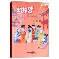 Livro de Leitura bilíngüe Chinês Clássico Da Literatura 1500 palavras HSk Nível 5 A Dream Of Red Mansions em chinês e inglês