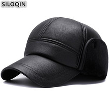 SILOQIN Winter New Earmuffs Hat Mens Warm Baseball Caps PU Plus Velvet Thick Brands Male Bone Hats Snapback Cap For Men