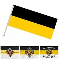 Вечерние флаги, флаги для международных стран, гирлянды, полиэстер, 90*135 см, баннер для Российской империи, Настенный декор
