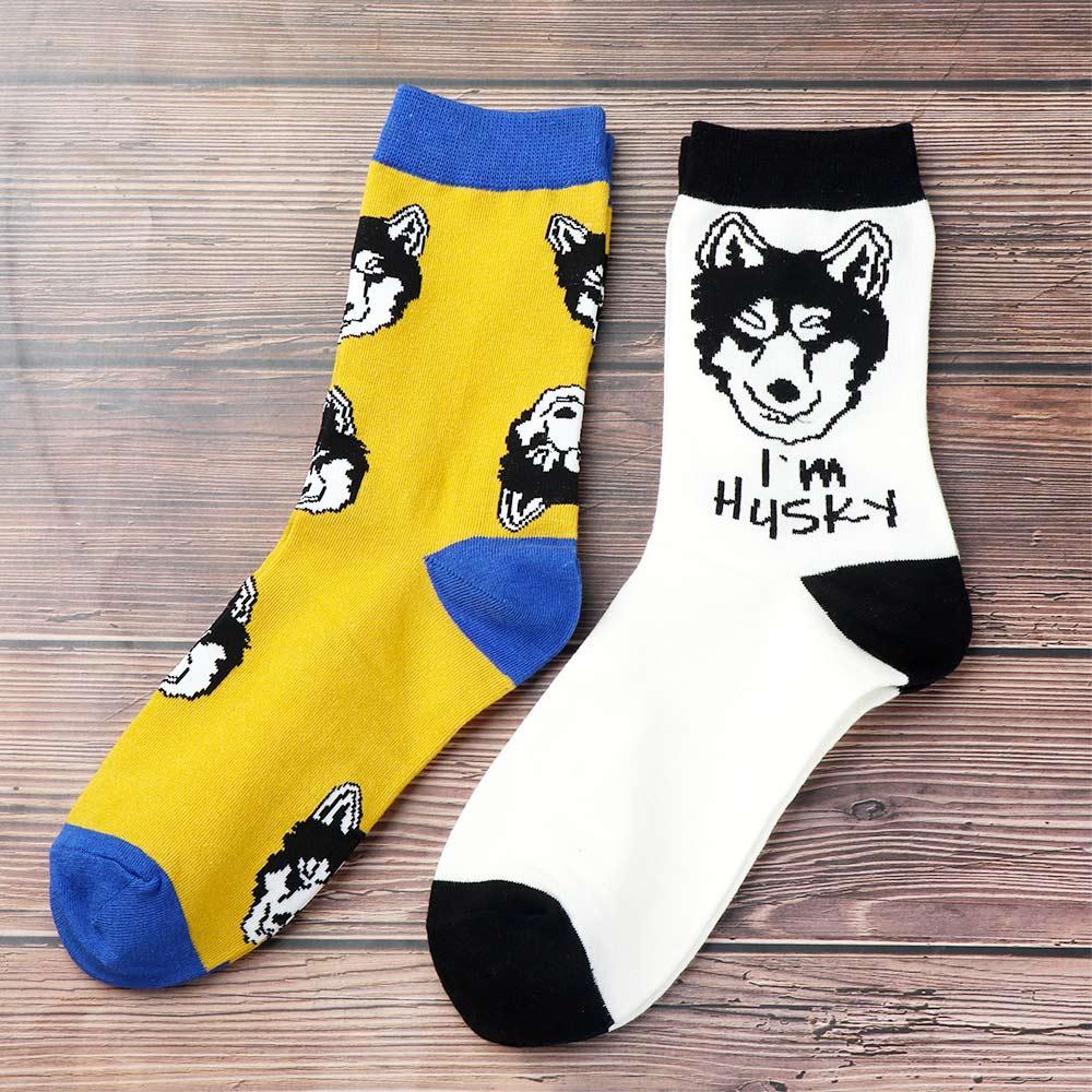 1pair Fashion Creative Lovely Cartoon Husky Dog Casual Socks Unisex Comfortable Soft Winter Warm Cotton Short Socks