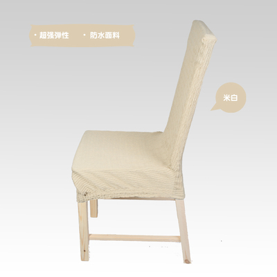 Chair Covers Waterproof Anti Gravity Tray Japanese Style Cover Super Elastic Fabric Dining Seat Tatami Office In From Home Garden On
