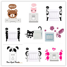1pc Big Promotion Wholesale 20 Styles Cartoon Animal Eco Friendly Home Decoration Switch Sticker Wall Stickers