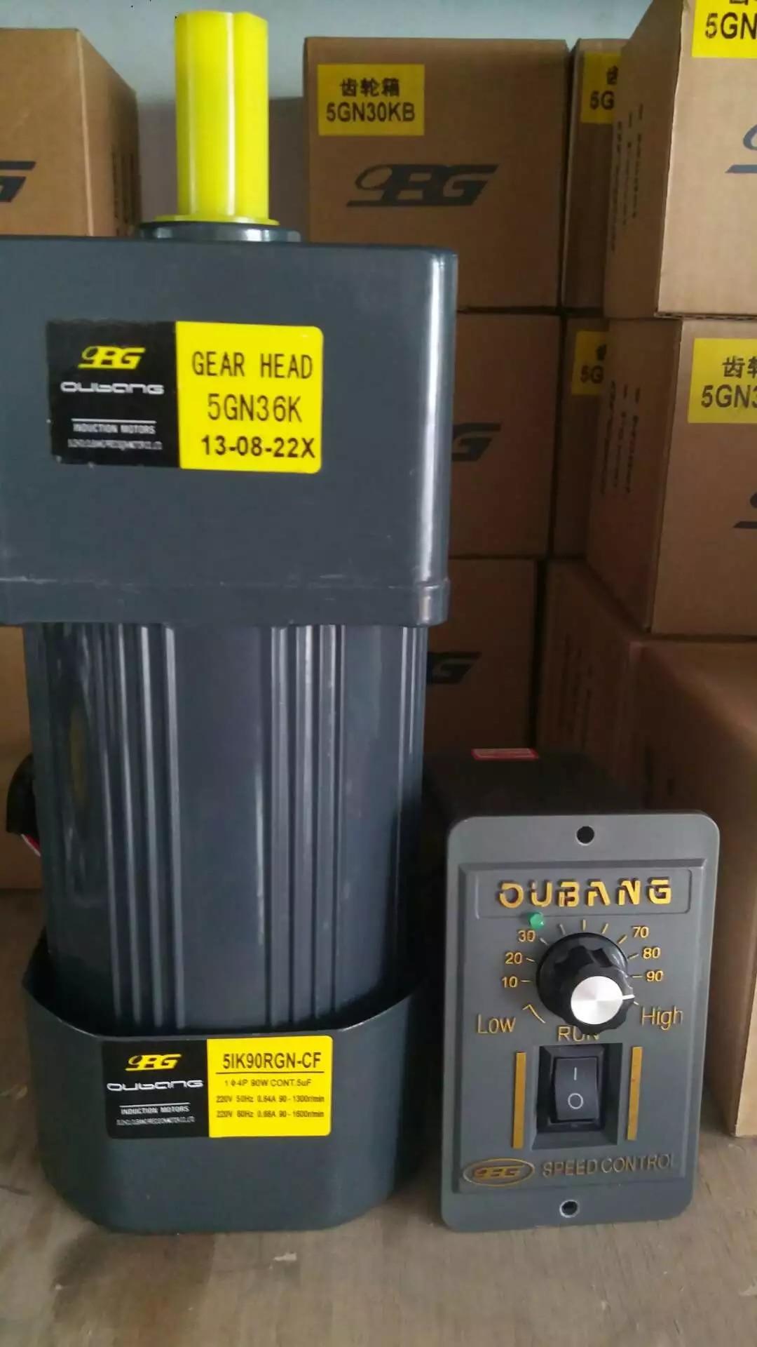 90W 220V gear speed motor gear motor 5IK90RGN-CF genuine90W 220V gear speed motor gear motor 5IK90RGN-CF genuine