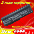 JIGU Laptop battery For Asus A32-N61 L072051 LO62066 90-NED1B2100Y 15G10N373830 15G10N373800 90-NED1B2100Y M50Sa M50Sv M60Vp