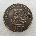 1772 Russia COIN COP...