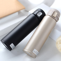 350 450ML Portable Creative Thermos Coffee Cup With 5 Colors Bottle Stainless Steel Thermocup Vacuum Thermal