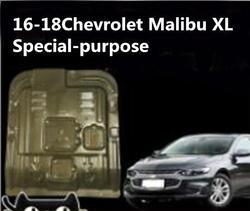 Voor Chevrolet Malibu Xl 16/18 1.5 T/2.5L Speciale Gemodificeerde Chassis Motor Lagere Guard Plaat