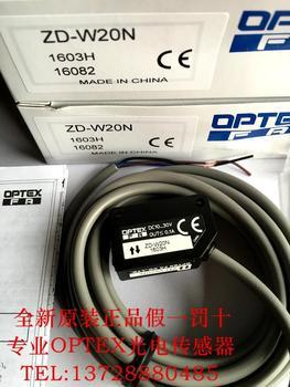 ZD-W20N  Photoelectric Switch