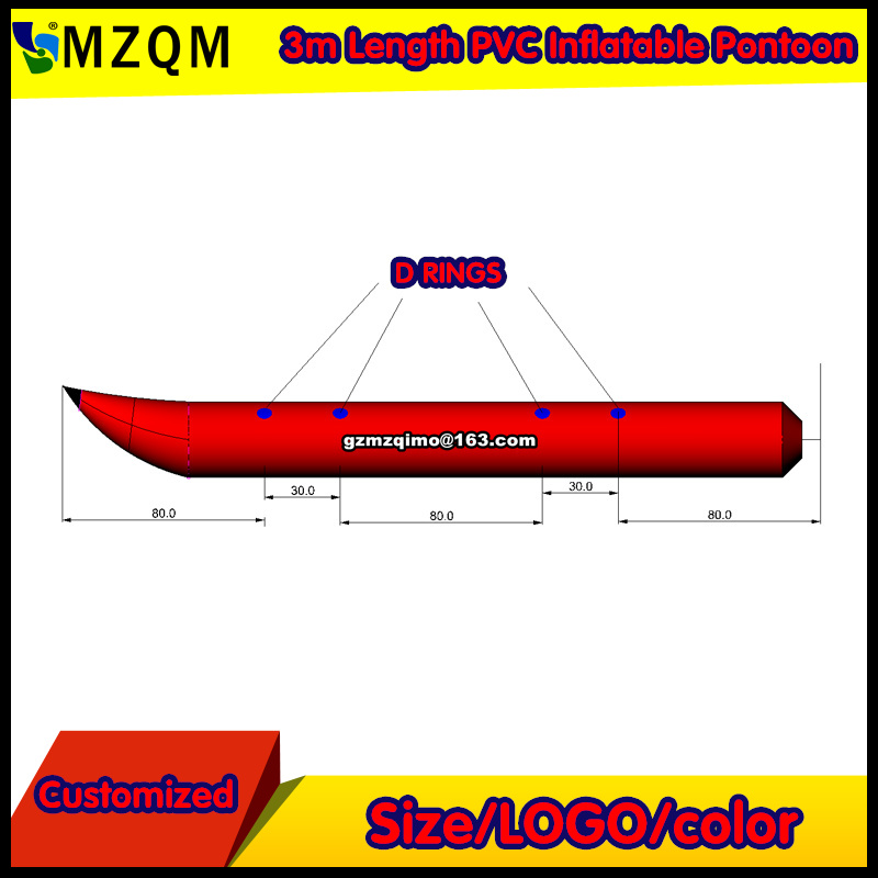 MZQM 3m Length PVC Inflatable Banana Pontoons Tubes Floating For Water Bike