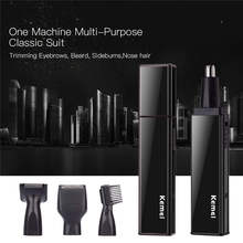 Kemei 4 In 1 Electric Nose Trimmer USB Rechargeable Shaver Men Face Hai