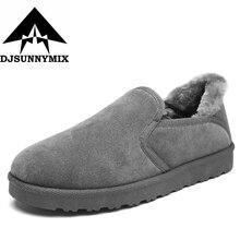 Djsunnymix бренд Мужские зимние сапоги одноцветное Цвет потепления Ткань Slip-On Ботильоны для мужской зимний открытый Обувь Большие размеры 39-44