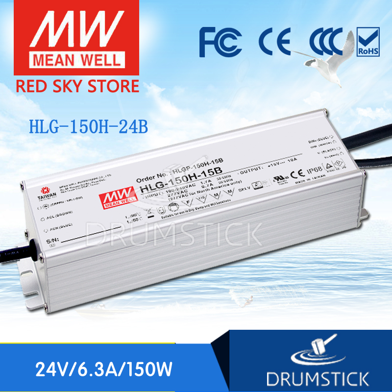 Hot sale MEAN WELL HLG-150H-24B 24V 6.3A meanwell HLG-150H 24V 151.2W Single Output LED Driver Power Supply B type advantages mean well hlg 150h 24b 24v 6 3a meanwell hlg 150h 24v 151 2w single output led driver power supply b type