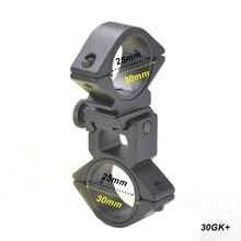 """AloneFire охотничий 30 мм/25,4 мм """" Монтажное кольцо-адаптер для велосипеда велосипедный светильник фонарь вспышка светильник зажим Кронштейн держатель"""