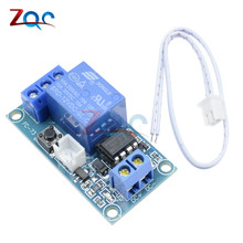 1 Channel DC 5V/12V/24V Latching Relay Module with Touch Bis