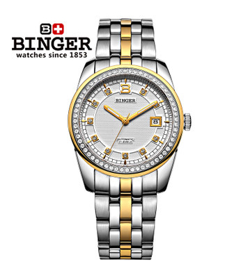 Hot Selling White Gemstone stainless Steel Automatic Dress Watch Men Fashion CZ Diamond watches Free Binger Wristwatch Gift hot selling stainless steel watch women