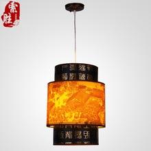 A1 Classical Chinese restaurant meal Pendant Light hanging imitation sheepskin lamp lighting lamp retro restaurant dining room