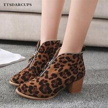 New Plus Size 35-43 shoes woman Autumn winter Europe suede leopard zipper Leopard Print rough heels pumps Gladiatus