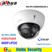 Dahua 4MP IP Camera IPC-HDBW4431R-S replace IPC-HDBW4421R HD Network IR cctv Dome IP CCTV Camera POE DH-IPC-HDBW4431R-S