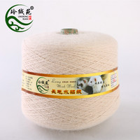 Manufacturers wholesale supply long wool mink wool woven yarn hand knitted medium roving mink wool yarn textile production woven