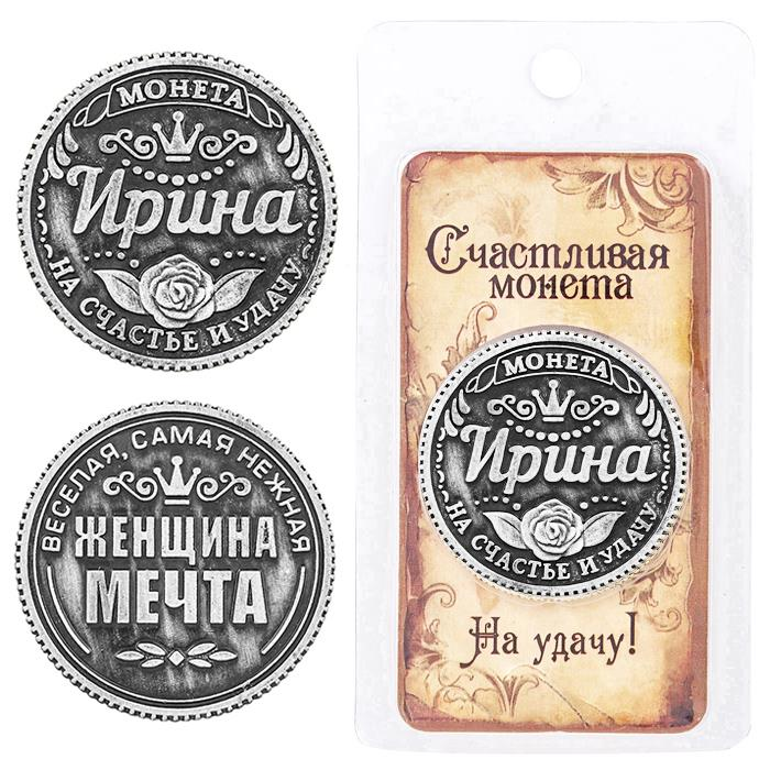 GIft box packaging Russian silver collecting Coins vintage wedding coins set handmade Irina name crafts boutique shop ...
